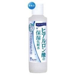 JUJU  臉部保養-透明質酸清爽保濕化粧水