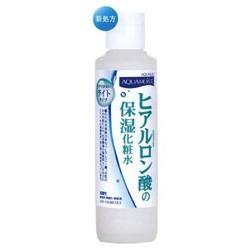 透明質酸清爽保濕化粧水