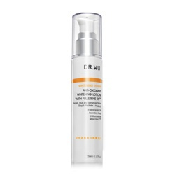 RS活氧美白精華乳 ANTI-OXIDANT WHITENING LOTION WITH FULLERENE RS&#8482