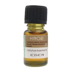 檜木精油100%(木質類)