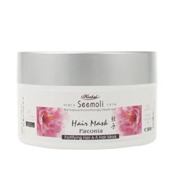 Seemoli 蓆沐麗 護髮-牡丹花想容絲光雲柔髮膜