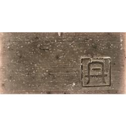 Yuan Soap 阿原肥皂 慈悲草系列-馬櫻丹皂 Wild Sage Soap
