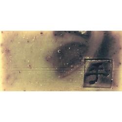 Yuan Soap 阿原肥皂 慈悲草系列-左手香皂 Wild Patchouli Soap