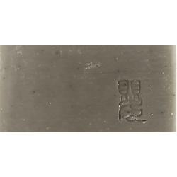 Yuan Soap 阿原肥皂 還原系列-嬰兒泥皂 Dead Sea Mud Soap for Baby