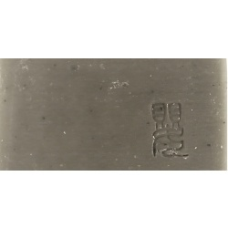 嬰兒泥皂 Dead Sea Mud Soap for Baby