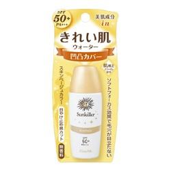 Sunkiller防曬水乳液─美肌修飾型SPF50+ PA+++ Sunkiller Kirei-Hada Water
