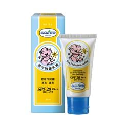 寶寶身體保養產品-嬰兒防曬乳液 SPF20 PA++  Sun Protection Lotion