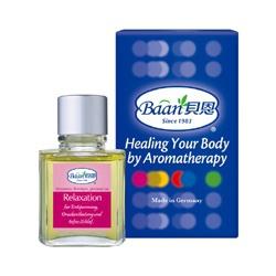 德國原裝按摩精油(舒壓解勞) Relaxation Öl