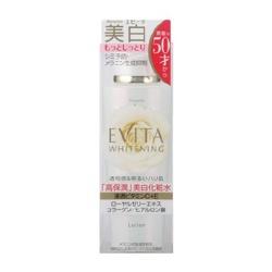 美白化粧水(滋潤型)