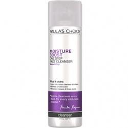 溫和雙效淨膚乳 Moisture Boost One Step Face Cleanser