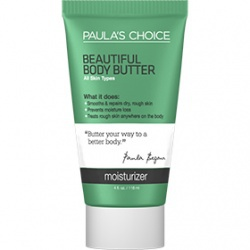 美膚凝脂 Beautiful Body Butter