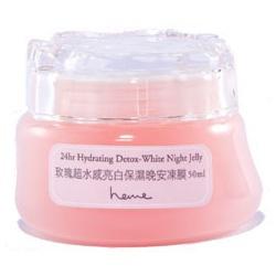 玫瑰超水感亮白保濕晚安凍膜 24hr Hydrating Detox-White Night Jelly