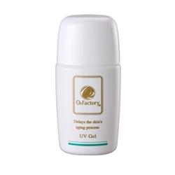O2 MODA  防曬‧隔離-隔離乳液 UV Gel