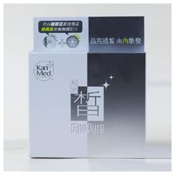 KariMed 卡洛美德 營養輔助食品-松沛皙 PinePure