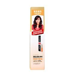 進階空氣態造型髮乳 (長髮專用)