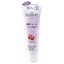 石榴植物性洗面乳 Foaming Facial Cleanser (Pomegranate)
