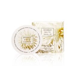 富貴牡丹護手霜 White Dahlia Moisturising Hand & Nail Cream