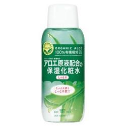 JUJU  臉部保養-蘆薈滋潤保濕化妝水