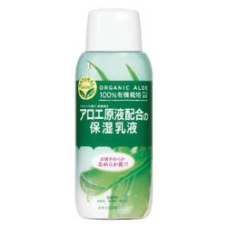JUJU  乳液-蘆薈保濕乳液