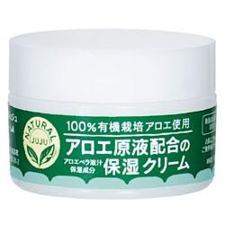 JUJU  乳霜-蘆薈保濕霜