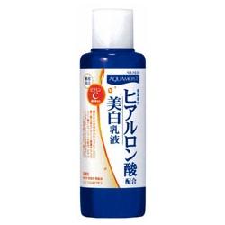 JUJU  乳液-透明質酸美白乳液