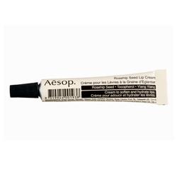 Aesop  唇部保養-玫瑰籽護唇霜 Rosehip Seed Lip Cream