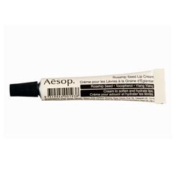 玫瑰籽護唇霜 Rosehip Seed Lip Cream