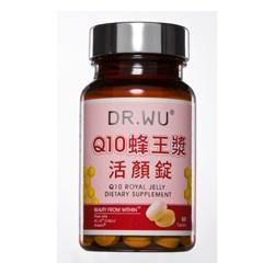 Q10蜂王漿活顏錠 Q10 Royal Jelly Dietary Supplement