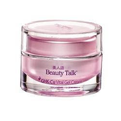 Beauty Talk 美人語 凝膠‧凝凍-藍銅活力水凝膠 GHK-Cu Vital Gel Cream
