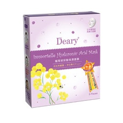 Deary 媞爾妮 面眼膜系列-蠟菊玻尿酸保濕面膜 Immortelle Hyaluronic Acid Mask