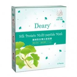 Deary 媞爾妮 面眼膜系列-蠶絲胜肽雙拉提面膜 Silk Peptide Pentapeptide Mask