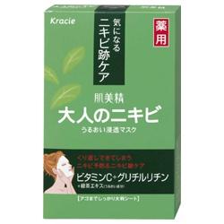 kracie 葵緹亞 肌美精系列-肌美精深層舒緩面膜