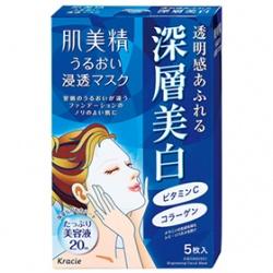 kracie 葵緹亞 肌美精系列-肌美精深層浸透美白面膜