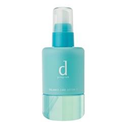 SHISEIDO 資生堂-專櫃 敏感話題-敏感話題均衡化粧水(II) d'program balance care lotion II