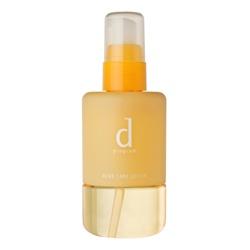 SHISEIDO 資生堂-專櫃 敏感話題-敏感話題淨荳化粧水 d'program acne care lotion
