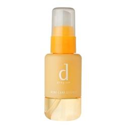 SHISEIDO資生堂-專櫃 精華‧原液-敏感話題淨荳精華液 d'program acne care essence