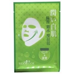 SEXYLOOK 極美肌 臉部保養-高效保溼雙拉提面膜