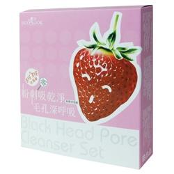 SEXYLOOK 極美肌 皮膚問題-草莓粉刺淨空組