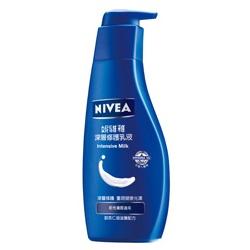 NIVEA 妮維雅 身體保養-深層修護潤膚乳液(乾性肌膚適用)