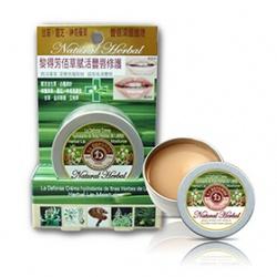 唇部保養產品-佰草賦活豐唇修護
