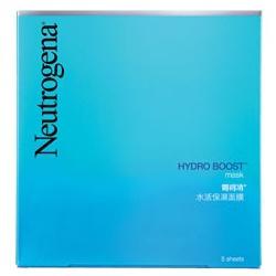 水活保濕面膜 HYDRO BOOST Mask