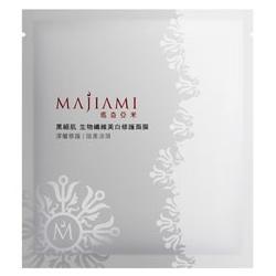 MAJIAMI 瑪奇亞米 黑絕肌系列-黑絕肌生物纖維美白修護面膜