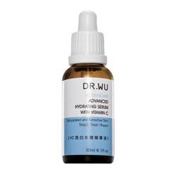 VC亮白水嫩精華液 Advanced Hydrating Serum With Vitamin C