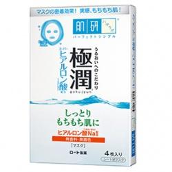 Hada-Labo 肌研 保養面膜-極潤保濕面膜