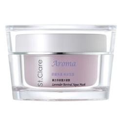 薰衣草修護水凝膜 Lavender Revival Aqua Mask