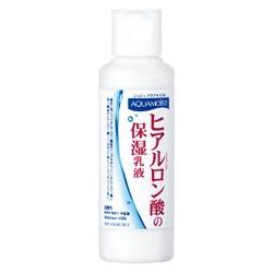 JUJU  臉部保養-透明質酸保濕乳液
