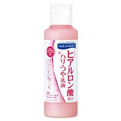 JUJU  乳液-透明質酸膠原保濕乳液