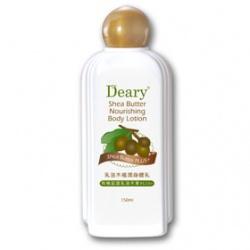 乳油木極潤身體乳 DearyShea Butter Nourshing Body Lotion