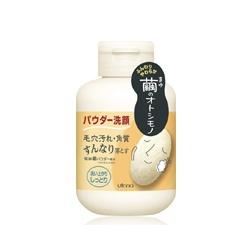 蠶絲蛋白毛穴潔淨洗顏粉