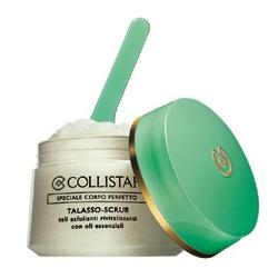 COLLISTAR 蔻莉絲塔 身體去角質-煥膚極緻去角質海鹽 TALASSO-SCRUB, REVITALIZING EXFOLIATING SALTS